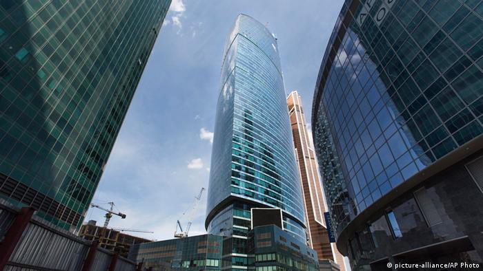 Edifício principal do banco VTB em Moscovo