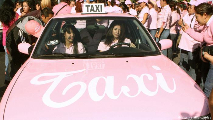 Такси только для женщин