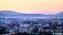 Tiflis Georgien Stadtansicht