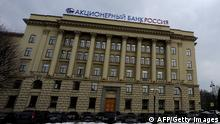 Rossiya Bank St. Petersburg