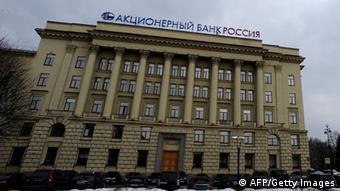 Rossiya Bank St. Petersburg