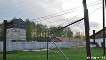 Gedenkstätte der Geschichte politischer Repressionen Perm-36