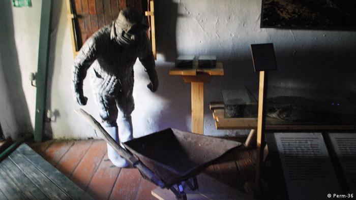 В одном из помещений музея