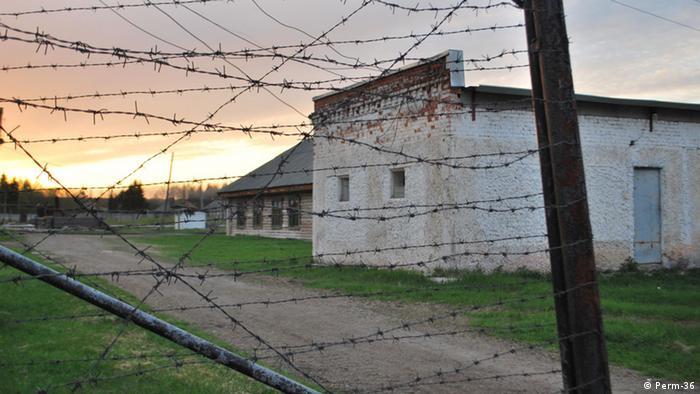 Мемориальный музей истории политических репрессий Пермь-36