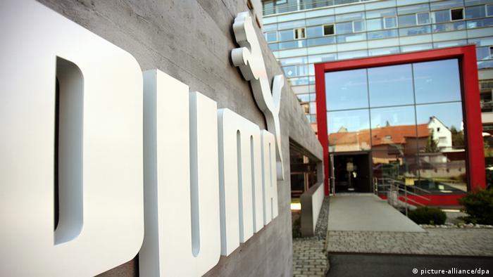 Штаб-квартира Puma в Баварії