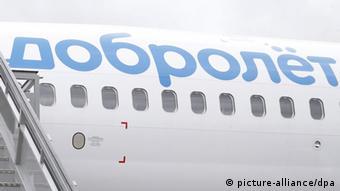 Zrakoplov Dobroleta