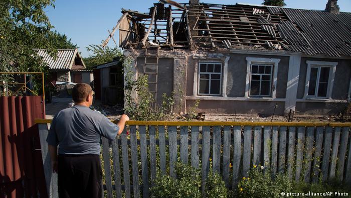 В пригороде Донецка