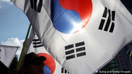 Трьом компаніям з Південної Кореї закидають порушення режиму санкцій проти КНДР