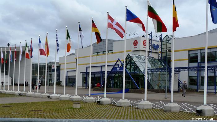Флаги стран ЕС и Восточного партнерства
