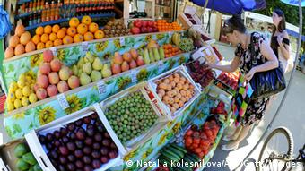 Moscow supermarket: fruit and vegetable