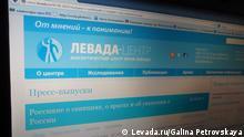 Website des analytischen Levada-Center auf dem Bildschirm *** DW Galina Petrovskaya 08.08.2014