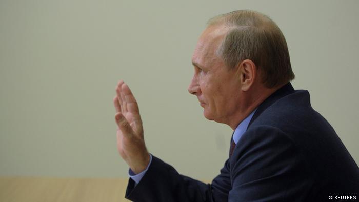 Володимир Путін, президент РФ