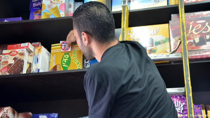 West Bank Boykott israelischer Produkte