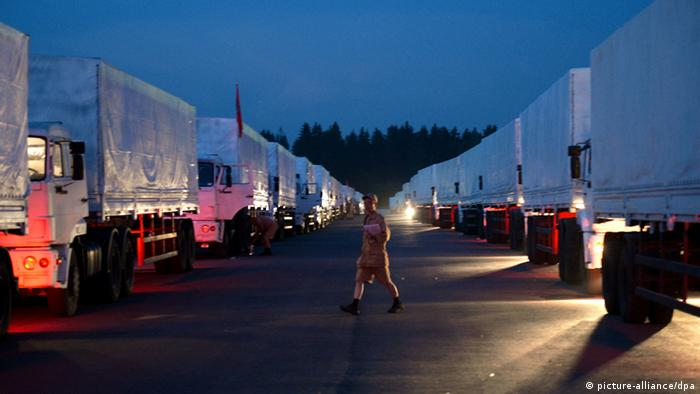 Российские грузовики с гуманитарной помощью