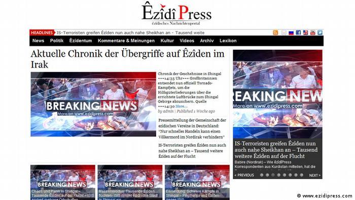 Screenshot www.ezidipress.com