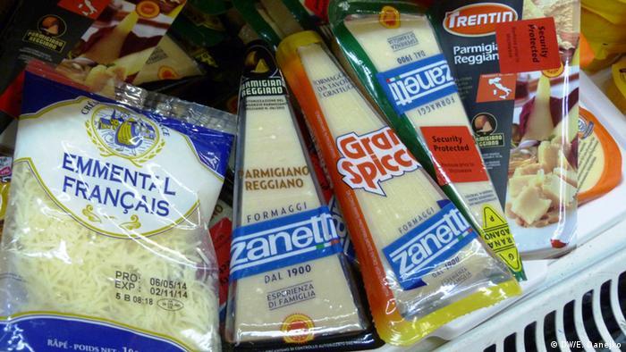 Сыры в белорусском супермаркете