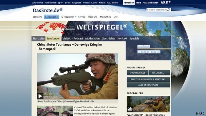 Screenshot ARD Weltspiegel EINSCHRÄNKUNG