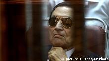 ARCHIVBILD Hosni Mubarak