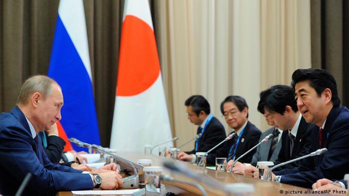 Владимир Путин и Синдзо Абэ (фото из архива)