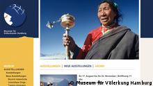 Screenshot Ausstellung Tibet - Nomaden in Not