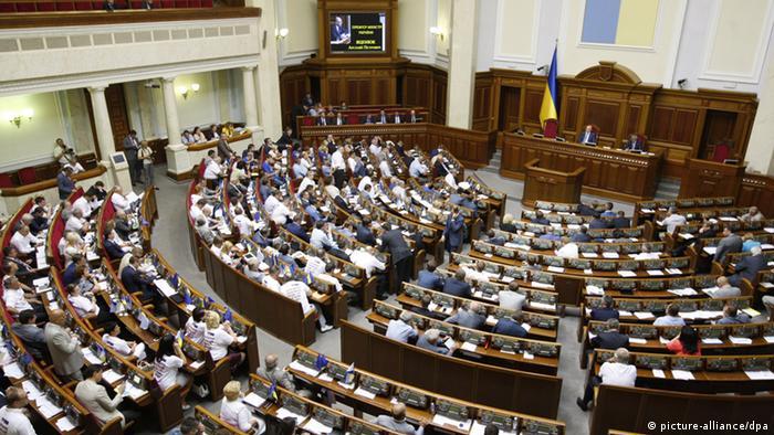 Засідання Верховної Ради України (фото з архіву)