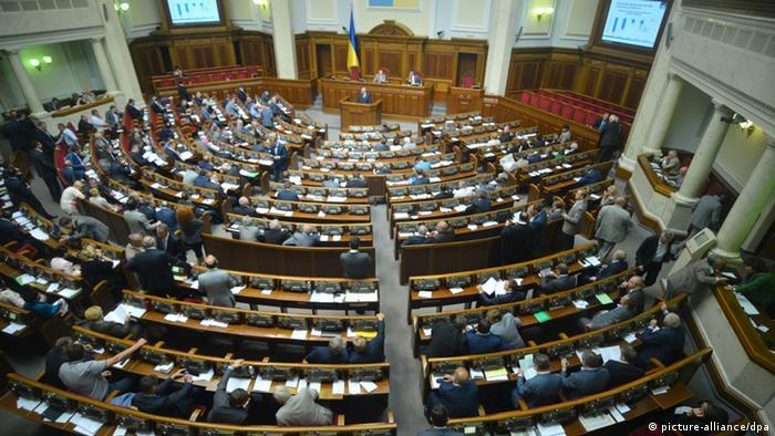 Зал заседаний Верховной рады (фото из архива)