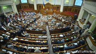 Зал заседаний украинского парламента