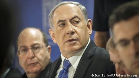 Israel Kabinettssitzung Archiv 31.07.2014