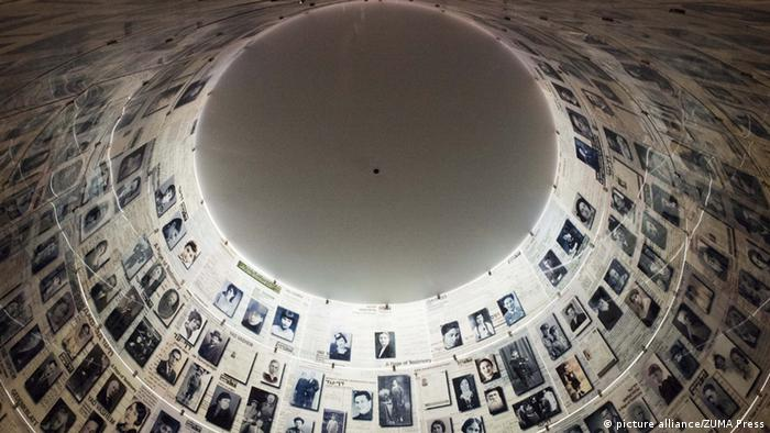 Gedenkstätte Yad Vashem Hauptsaal (picture alliance/ZUMA Press)