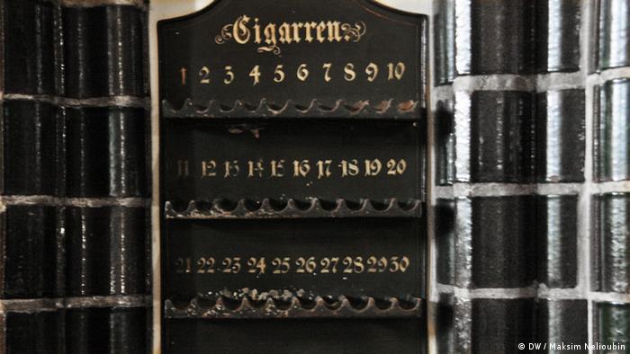 Полка для сигар