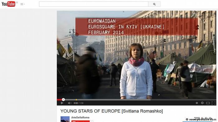 Кадри з відео Світлани Ромашко, що брало участь у конкурсі Єврокомісії
