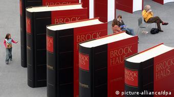 Μόνο διαδικτυακά πλέον η εγκυκλοπαίδεια Brockhaus