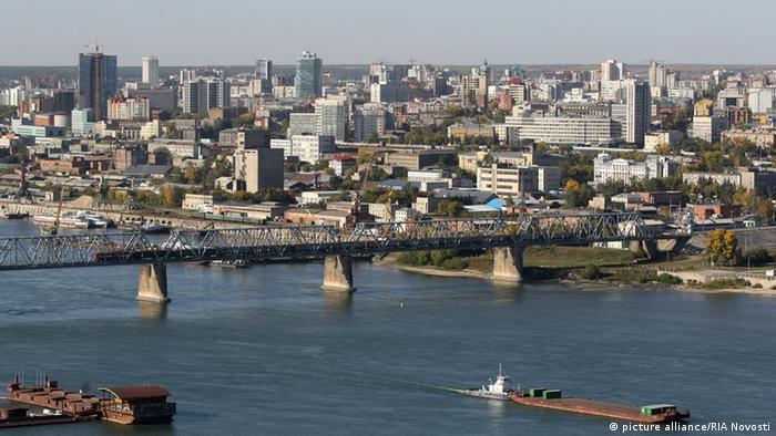 Серия расследований ФБК в регионах РФ