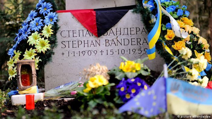 Могила Степана Бандеры в Мюнхене, фото из архива
