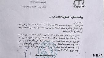 Iran Hausierer von Ordnungsbeamten verprügelt