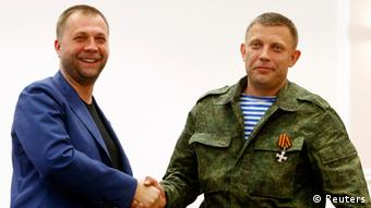 Владимир Бородай и Александр Захарченко