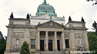 Dom Kultury, Copyright: DW/Mabel Gundlach