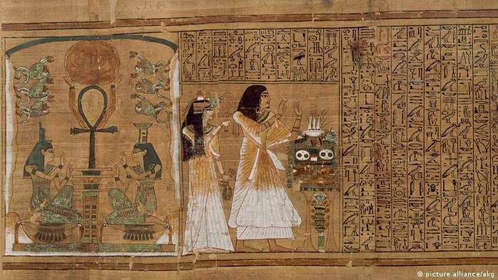 Papirus Mesir Kuno