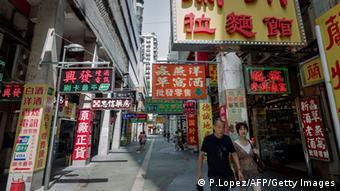 Macau Strassenszene