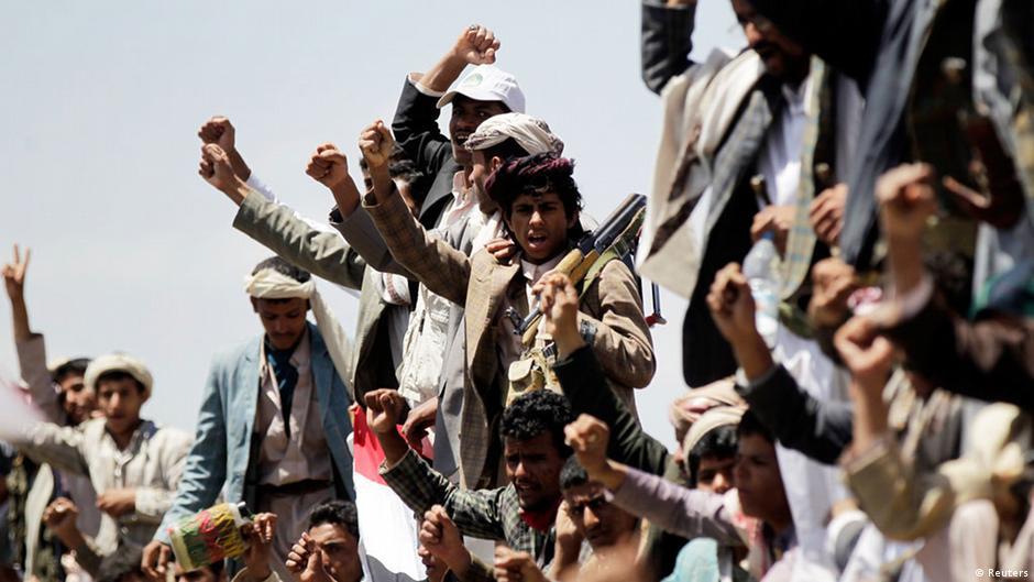 الحكومة اليمنية مستعدة للاستقالة خلال شهر | DW | 23.08.2014
