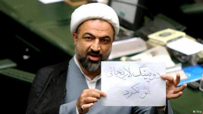 Iran Wochengalerie KW 33