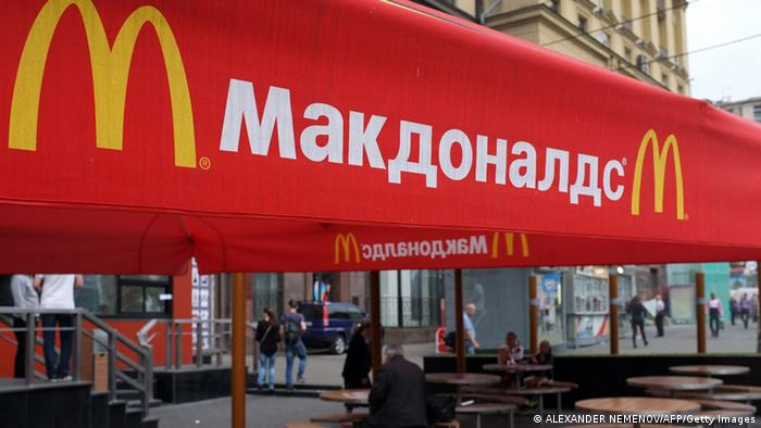 McDonald's in Russia