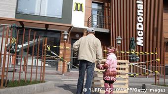 Zatvoreni McDonalds u Moskvi