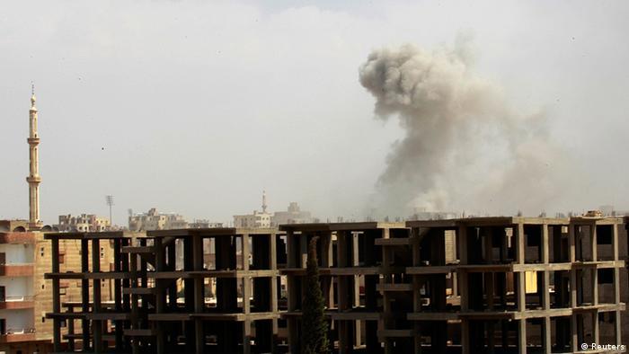 Удары сирийских ВВС по городу Ракка