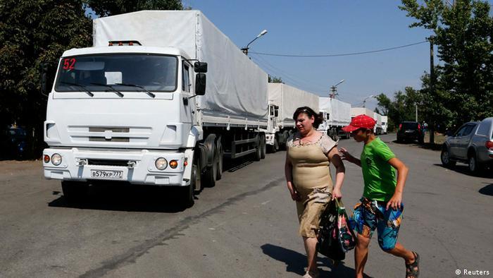 Российская грузовая колонна въехала на территорию Украины, 22 августа
