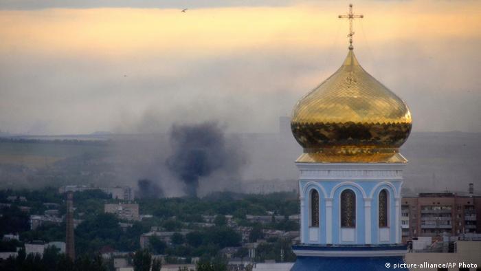 Ukraine Luhansk Stadtansicht