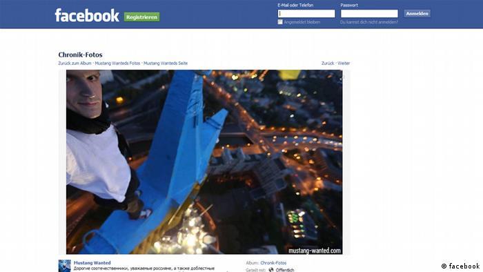 Фотография, опубликованная украинским руфером Григорием Мустанг ом на его страничке в Facebook, подтверждающая, что это он перекрастл звезду на высотке на Котельнической набережной
