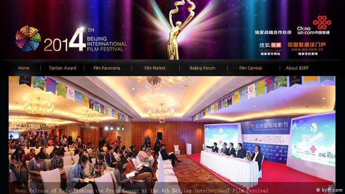 Aufnahme vom Pekinger Filmfestival