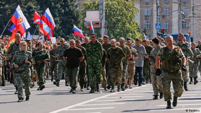Парад полонених у Днецьку 24 серпня 2014 року