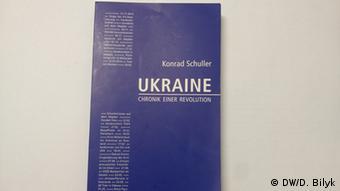Книга Конрада Шуллера Україна. Хроніка революції